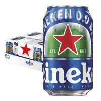 Heineken 0,0 % 24 x 33 cl